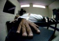 Федеральные власти США возобновят смертную казнь впервые за почти 20 лет