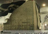 Как выглядит потайная дверь Каабы? (ФОТО)