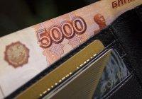 Россияне смогут получать пособия и выплаты без справок