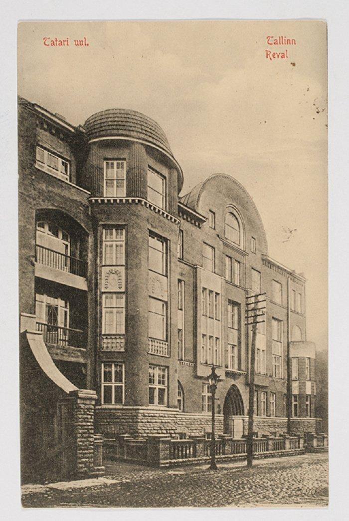 Особняк на Татарской улице в Таллине (Ревель), 1917 год.