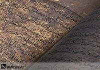 Радужный Коран с иллюстрациями эпохи Тимуридов (ФОТО)