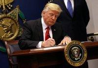 Трамп подписал закон о санкциях против Китая за притеснение уйгуров