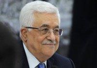 Махмуд Аббас не сможет посетить парад Победы в Москве