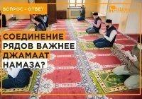Насколько действителен джамаат-намаз, совершенный на расстоянии 1,5 метров друг от друга?