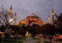 Собор Святой Софии в Стамбуле может вновь стать мечетью после 2 июля