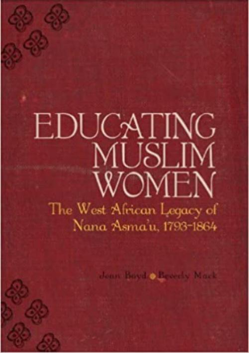 Книжный клуб: наследие и вклад черных мусульман в исламскую историю