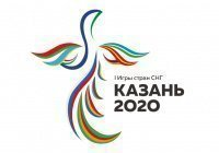 В Казани назвали новую дату проведения Игр стран СНГ