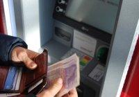 Сбербанк ввел комиссию за все переводы через банкоматы
