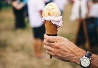Стало известно, как есть мороженое правильно