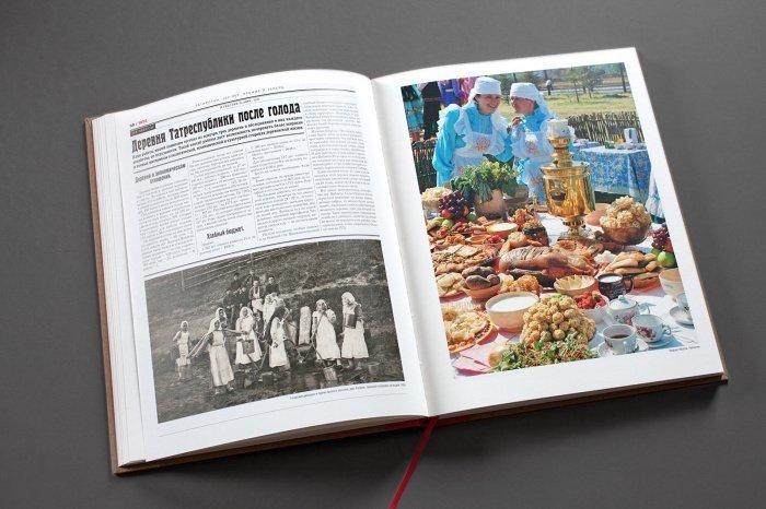 «Татарстан 100: прежде и теперь»: как создавалась книга, описывающая все, что произошло за сто лет в Татарстане?