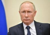 Путин выступит с новым обращением