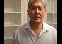 Алмазбек Атамбаев приговорён к 11 годам тюрьмы