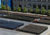 Стало известно, кто из мировых лидеров посетит парад Победы в Москве