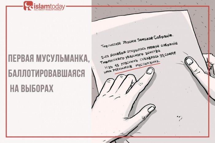 Первая мусульманка-чиновник. (Источник фотографий: ok.ru)