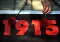 СМИ: Турция создает ведомство по вопросам «геноцида армян»