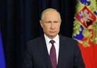 Путин: нерабочие дни позволили сохранить человеческие жизни