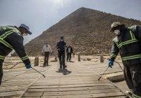 Египет снимает большинство ограничений по коронавирусу