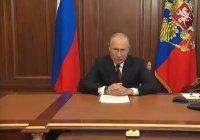 Путин отменил плоскую шкалу НДФЛ