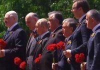После парада Победы Путин переговорил с президентами Казахстана и Узбекистана
