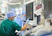 Назван ключевой признак агрессивного рака желудка