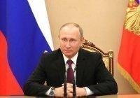 Путин поздравил Татарстан со 100-летием
