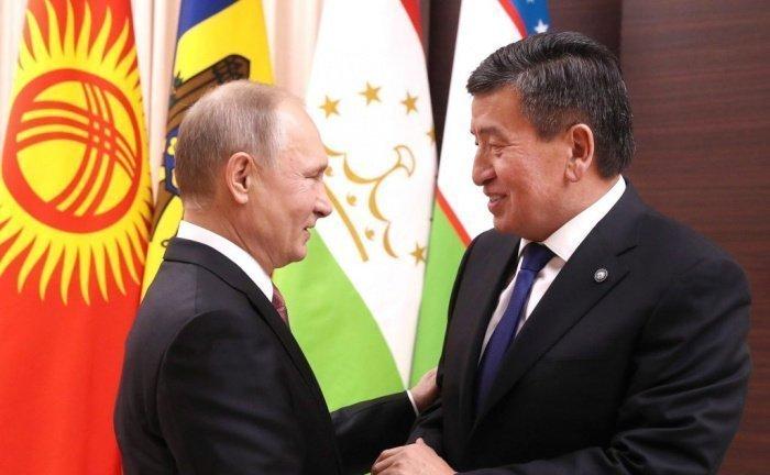 Сроки встречи Путина и Жээнбекова пока не определены.