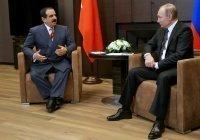 Король Бахрейна поздравил Путина с 75-летием Победы в ВОВ