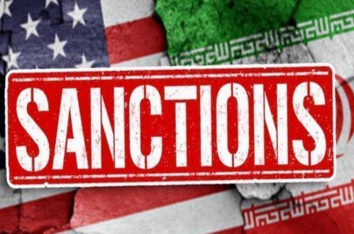 Новые санкции США против Ирана.