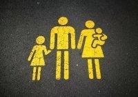 Подписано постановление о новой выплате семьям с детьми
