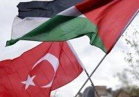 Турция выделила Палестине $5 млн на борьбу с коронавирусом