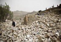 Россия выразила обеспокоенность эскалацией в Йемене