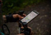 Установлено, почему стоит отключать геолокацию на смартфоне
