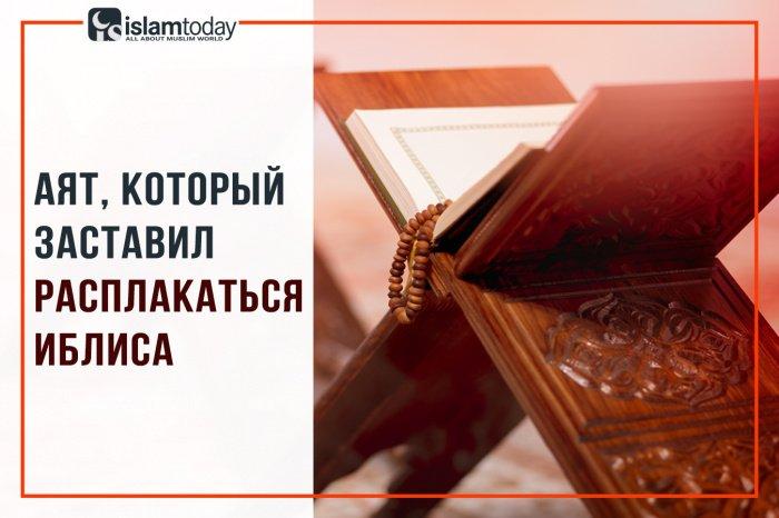 Молитвы для избежания грехов (фото: shutterstock.com)