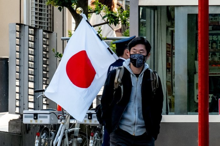 Япония и Ислам (Zuma\TASS)