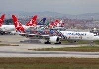 Россия и Турция могут возобновить авиасообщение 15 июля