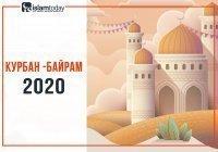 Когда и как мусульмане будут отмечать праздник Курбан-байрам?