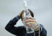 ВОЗ назвала самый пьющий регион мира