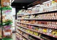 Выявлено 5 самых опасных продуктов на прилавках