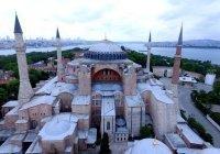 Госсовет Турции обсудил превращение Айя-Софии в мечеть