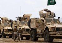 Саудовская Аравия начала наземную операцию в Йемене