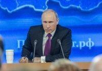 Россиян поблагодарили за голосование по поправкам