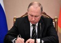Путин присвоил 20 городам звание «Город трудовой доблести»
