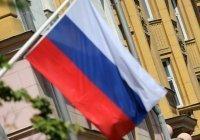 Россия возобновит работу посольства в Ливии впервые с 2013 года
