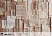 Ближневосточный литературный рейтинг