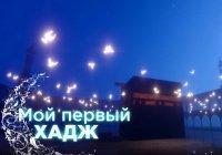 Новые программы в эфире «Хузур ТВ»