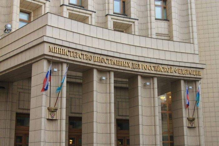МИД призвал власти Турции учесть международное значение Айя-Софии.
