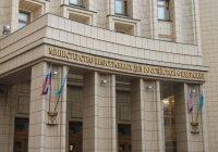 В МИД РФ высказались по статусу собора Святой Софии