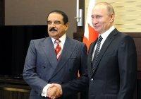 Путин и король Бахрейна обсудили сирийское урегулирование и борьбу с коронавирусом