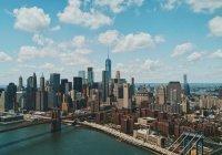Перечислены города мира с наибольшим числом миллиардеров