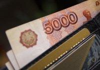 Стало больше россиян с доходом меньше 15 тыс. рублей